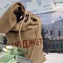 Украинский Минфин «нафантазировал» бюджет 2014