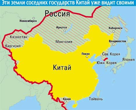 Россия и Украина. Братья или чужие? - Страница 3 23072891