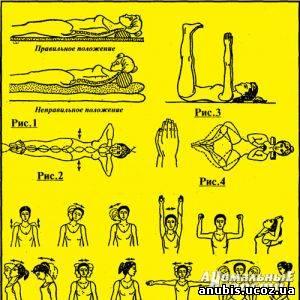 6 простых упражнений